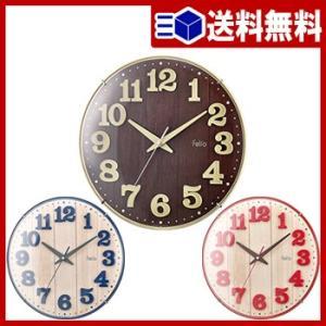 【送料無料】時計 ブリュレ FEW181【 壁掛け時計 掛け時計 壁掛け おしゃれ 】LF656B02b000|yh-life-inc