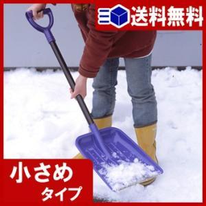 【 送料無料 】スコップ カルスコ 635 (先金付)【 雪...
