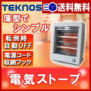 電気ストーブ ES-K600 【 暖房器具 テクノス TEK...