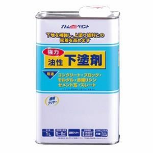 油性下塗剤 1L【 塗料 ペンキ ペイント 】LF675B51b000 yh-life-inc