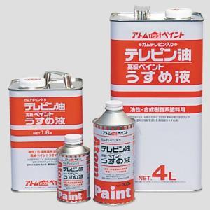 高級ペイントうすめ液テレピン油 4L【 塗料 ペンキ ペイント 】LF675B51b000 yh-life-inc
