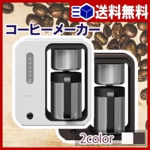 【送料無料】コーヒーメーカー DCM-1603【 コーヒー コーヒーマシン ドリップ 珈琲 キッチン家電 】LF685B01b000|yh-life-inc