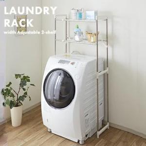 ランドリーラック ステンレス HC-10 洗濯機ラック 収納 送料無料|yh-life-inc