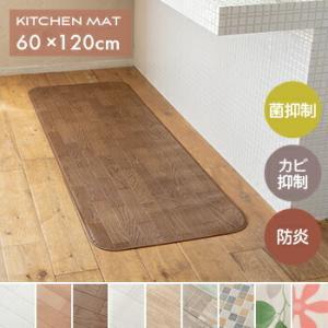 キッチンマット 60cmx120cm KM502-510-537S【 木目 キッチンマット 120cm 120 】【 送料無料 】|yh-life-inc