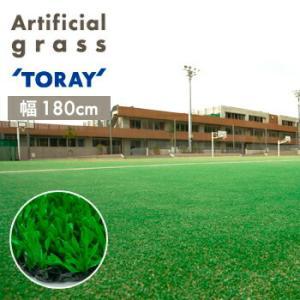スパックタークNL カット 180cmX6mm NL-180K【人工芝・東レ】|yh-life-inc