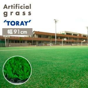スパックタークNL カット 91cmX6mm NL-91K【人工芝・東レ】|yh-life-inc