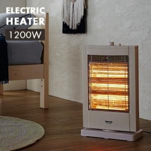 ハロゲンヒーター PH-1211-W  暖房器具 電気ストーブ テクノス TEKNOS 送料無料|yh-life-inc