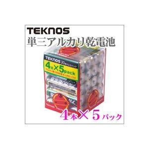 単三アルカリ乾電池(20個/シュリンクパック)            TLR-6(20S)【 対応 】4955014025814|yh-life-inc