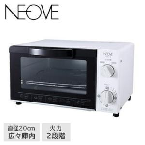 【 送料無料 対応 】オーブントースター TNM8B-W【 オーブン トースター ワイド庫内 】|yh-life-inc
