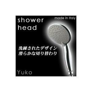 シャワーヘッド Y-355-812|yh-life-inc