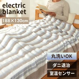 電気掛敷毛布 NA-013K 188x130cm 電気毛布 日本製 国産 毛布 ホットブランケット かけ毛布 しき毛布 ひざ掛け 送料無料|yh-life-inc