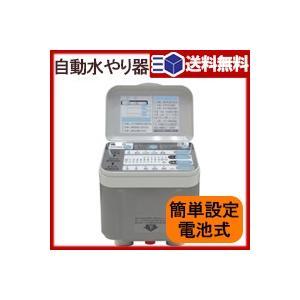 自動水やり器 自動散水 SAW-1【 送料無料 対応 】 yh-life-inc