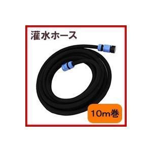 灌水ホース 10mSKH-10M【 対応 】 yh-life-inc