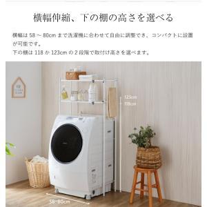 タオル掛け付 ランドリーラック 洗濯機ラック 収納 送料無料 yh-life-inc 03