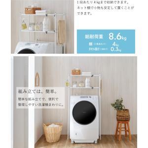 タオル掛け付 ランドリーラック 洗濯機ラック 収納 送料無料 yh-life-inc 05