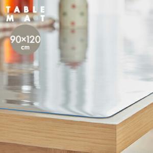 透明 テーブルマット 1mm厚 TM3 90cmx120cm デスクマット テーブルクロス ビニール 透明 送料無料  [02tm] yh-life-inc