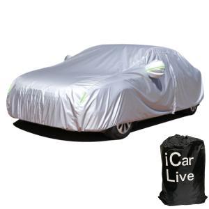 iCar Live カーカバーボディカバー 車カバー 5層構造 裏起毛タイプ 雪 紫外線対策 雨 防...