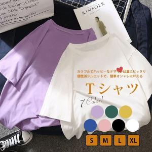 【 関連ワード:】<br />Tシャツ レディース 安い おしゃれ カジュアル トップス...