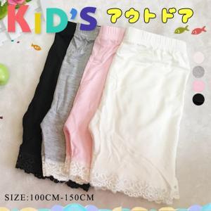 ハーフパンツ 半ズボン ショートパンツ 子供服 キッズ 女の子 カラーパンツ ジュニア|yhworld
