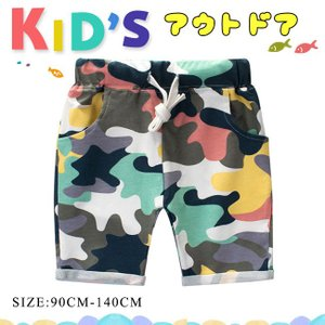 ハーフパンツ 半ズボン ショートパンツ 子供服 キッズ 男の子 女の子 カラーパンツ ジュニア|yhworld