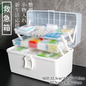 短納期 救急箱 薬箱 収納 大容量 小物入れ 整理 手提げ 薬ボックス 多機能