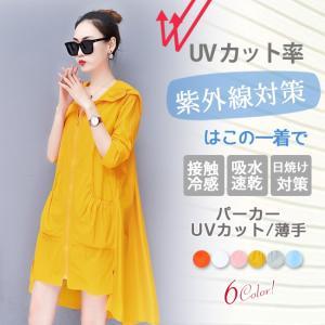 【UVカット】ラッシュガード パーカー レディース 体型カバー ゆったり ラッシュパーカー 大きいサイズ 長袖 UPF50+ 日焼け防止 おしゃれ 無地 かわいい