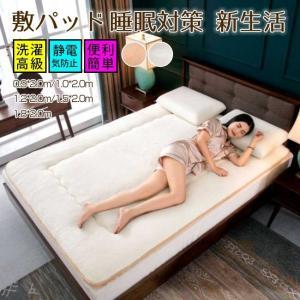 敷きパッド ベッドパッド 敷きパット ベッドシーツ セミダブルサイズ マットレス