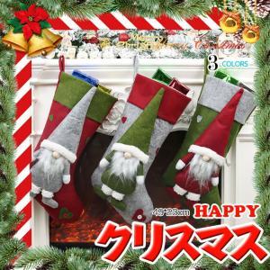 サンタ靴下 靴下 可愛い 飾り 装飾 クリスマス飾り クリスマス 置物 贈り物 ギフト クリスマスツ...