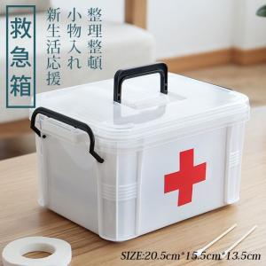 救急箱 薬箱 収納 大容量 小物入れ 整理 手提げ 薬ボックス 多機能