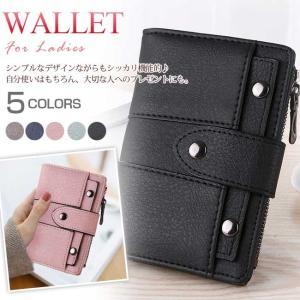 小銭入れ コインケース レディース ミニ財布 使いやすい 財布 出しやすい コンパクト シンプル おしゃれ 可愛い|yhworld