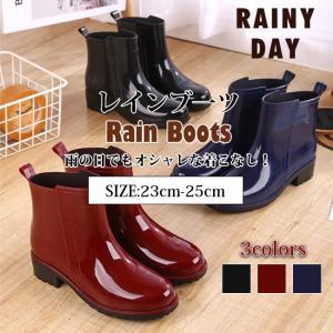 レインブーツ レディース ミドル丈 キルティング おしゃれ ローヒール 大きいサイズ 完全防水 軽量 軽い 脱ぎ履きしやすい レインシューズ 雨靴 yhworld