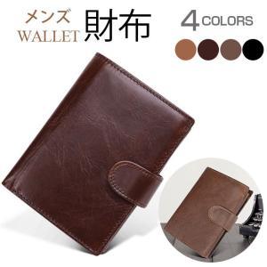 財布 メンズ 財布 二つ折りメンズ 小銭入れ カード入れ  男性用 カード収納|yhworld