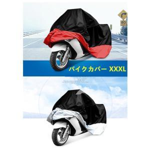 【送料無料】バイクカバー 3L サイズ 防水 防塵 収納袋付 2色