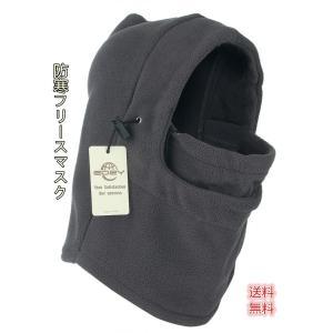 多機能 防寒フリースマスク 6WAY フェイスマスク・ネックウォーマー・帽子 ユニセックス ( グレー)|yiyi