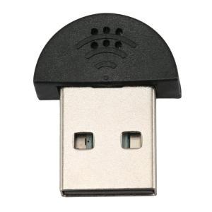 送料無料 USBマイク 超小型 携帯便利 PC Win及び Mac用