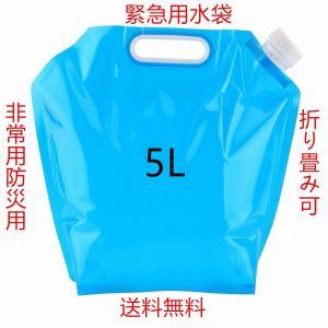 容量:5L 色:ブルー 材料:食品グレードPE 温度範囲:0℃〜80℃ バーベキューやキャンプなどの...
