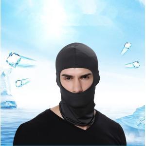 送料無料 保温対策に!フェイスマスク 目出し帽 サラっとしたサテン生地 ブラック|yiyi