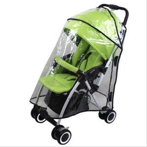 ベビーカー レインカバー汎用タイプ 防水赤ちゃん 雨避け 寒さよけ お出か|yiyi