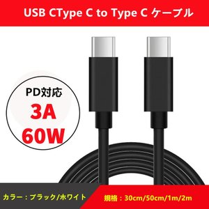 高速充電・PD対応 480Mbs高速データ転送 USB-Cポートからフルスピードでスマートフォンやタ...