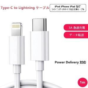 【PD対応・急速充電】最新なPD(Power Delivery)技術を採用し、USB-C Power...