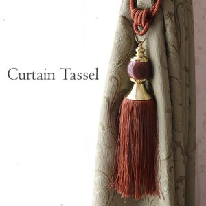 カーテンタッセル 2本セット ブラウン カーテン タッセル おしゃれ かわいい フリンジの写真