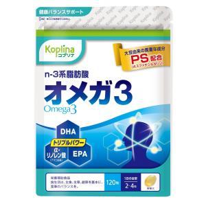 オメガ3 (PS配合)...
