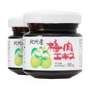 お中元 梅肉エキス 梅エキス 50g×2個 和歌山県産 青梅 送料無料 サプリメント コプリナ|ykoplina