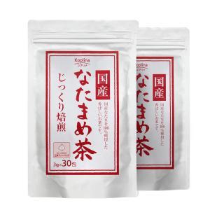 国産なたまめ茶 3g x 30包 2袋セット【安心国内製造/じっくり焙煎/白ナタマメ/健康食品/コプリナ/メール便・送料無料】|ykoplina