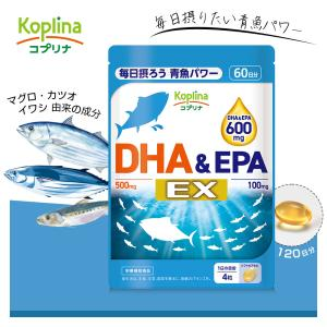 DHA&EPA EX 240粒 1袋60日分【安心国内製造/ソフトカプセル/n-3系(オメガ3)脂肪酸/健康/サプリ/サプリメント/コプリナ/メール便・送料無料】 ykoplina