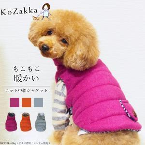 犬 ジャケット Toi et Moi トワエモア ニット中綿ジャケット ダウン 服 コート|ykozakka