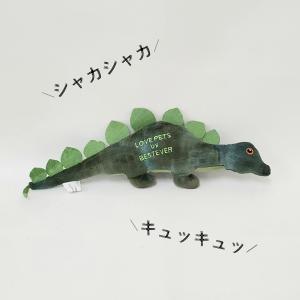 Bestever(ベストエバー)スクィーキー ステゴザウルス|ykozakka