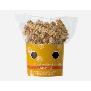 ドットわん 枝クッキー 北海道チーズ 犬 おやつ|ykozakka
