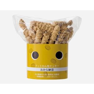 ドットわん 枝クッキー おから納豆 犬 おやつ|ykozakka