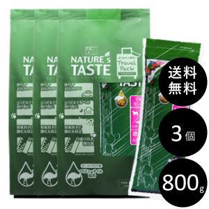NATURE'S TASTE(ネイチャーズテイスト ) ラム&ダック&フィッシュ 800g(200g×4)×3袋 送料無料|ykozakka
